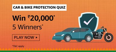 Amazon Car & Bike Protection Quiz