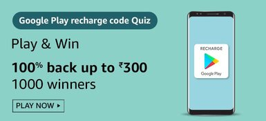 Amazon Google Play Recharge Code Quiz Answers